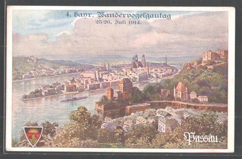 Electronic Postcards