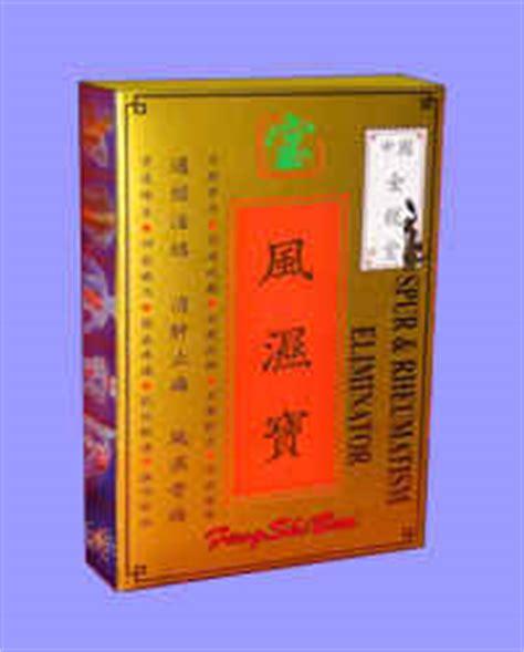 Obat Tradisional Alami Shaolin Sakit Rematik Nyeri Sendi Fengshibao pengapuran