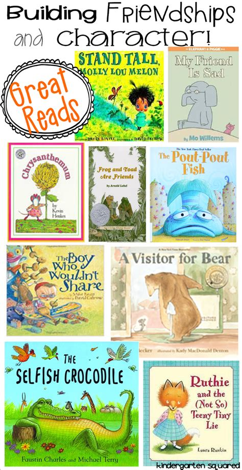 picture books about friendship kindergarten squared great reads for building character