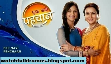 ek nayi pehchaan 10th september 2014 full hd episode watch
