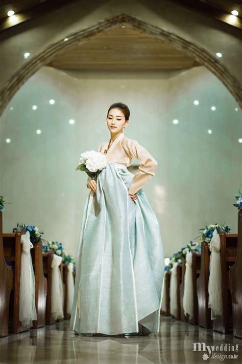 Wedding Dress Sub Indo by Mywedding 윤의한복 진주상단 한복 린 Magnificent Aura