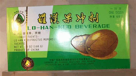 Teh Lo Han Kuo lo han kuo beverage east meets west intl shopping cart
