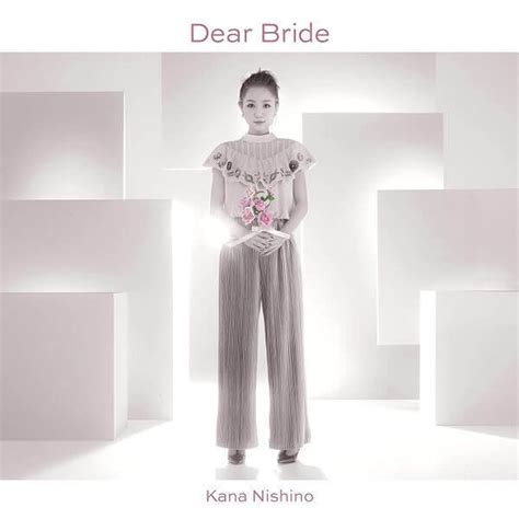 kana nishino motto kana nishino discography 13 albums 34 singles 1 lyrics
