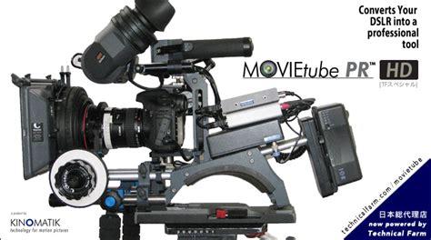 movietube ws movietube ws newhairstylesformen2014 com