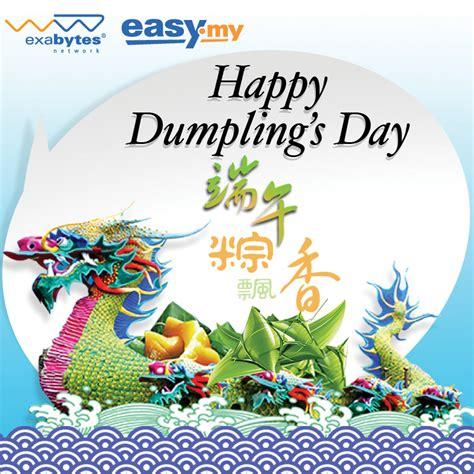 dragon boat festival 2018 greetings happy dragon boat festival exabytes singapore official