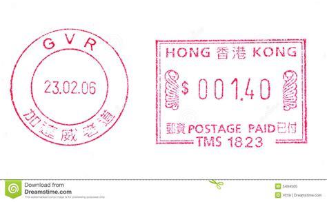 Letter Of Credit Hong Kong Hong Kong Postage St Royalty Free Stock Photo Image 5494505