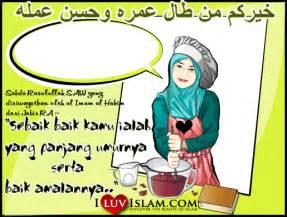 kata kata ucapan hbd buat sahabat search results calendar 2015