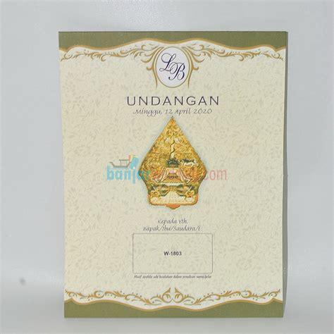 Undangan Pernikahan Gunungan Wayang dowloand undangan pernikahan tema wayang studio design gallery best design