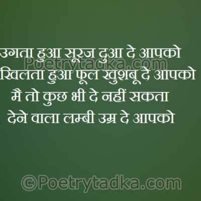 whatsapp ka wallpaper dard shayari wallpaper hindi check out dard shayari
