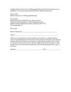 photographer copyright release form template copyright release form for photographers template