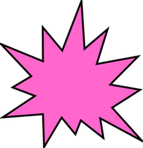 starburst shape cliparts   clip art
