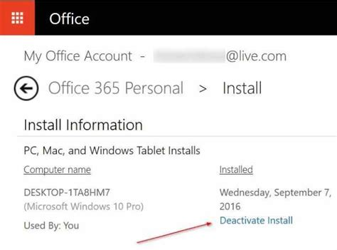 how to uninstall office 365 home on mac transfer office 365 license to new pc or another computer