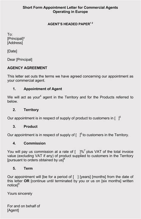 appointment letter format write sample letters