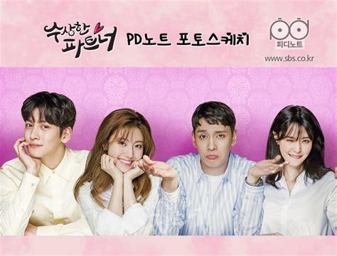film korea sedih sub indonesia drama korea suspicious partner ep 3 ep 4 subtitle indonesia