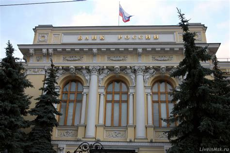bank russia russia s central bank cuts key rate to 9