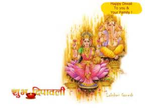 free happy diwali greetings