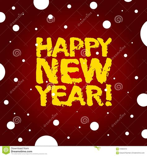 new year congratulation text 28 images new year