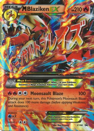 Ex M by Pokemon Trading Card Game Codes Online Ptcgo Com