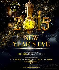 3d Home Design Deluxe 6 6 Beautiful 2015 New Year Poster Flyer Pary Psd Templates