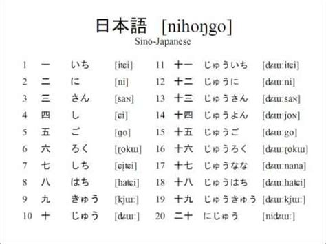 Note 1 In Japan japanese numbers 1 20 and sino japanese