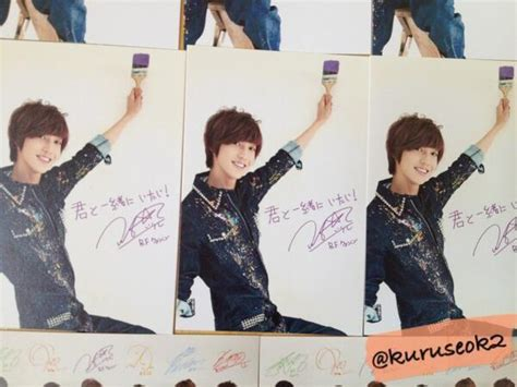 Boyfriend Janus Limited Edition Youngmin Cov pic 130326 boyfriend no melody hmv limited edition booklet trading cards