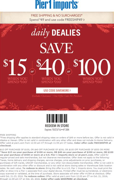 pier one coupon pier 1 coupons 10 candle free with 30 spent at pier 1