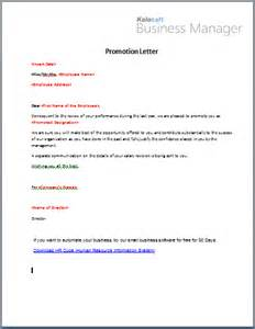 employee promotion template kalosoft hr cube documents templates and files
