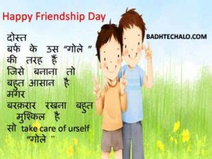 christmas ki poem in hind in images 24 best emotional friendship quotes in friendship poem in