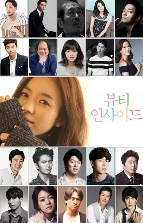 film drama korea beauty inside upcoming korean movie quot beauty inside quot hancinema the