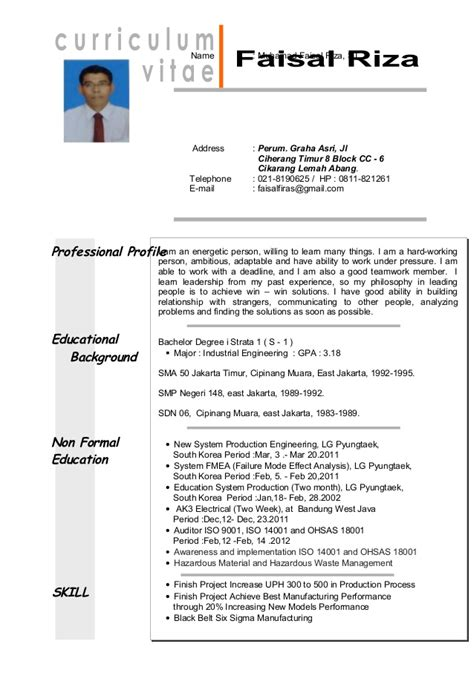 cv faisal riza detail working experience certificate 1