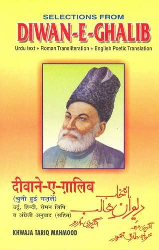 biography in hindi translation biography of author tariq mahmood booking appearances
