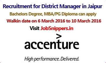 Accenture Mba Recruiting by Jaipur Archives Recruitment Search