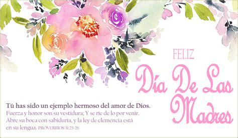 tarjetas cristianas para el d a de la madre car tuning tarjetas cristianas postales virtuales gratis animadas
