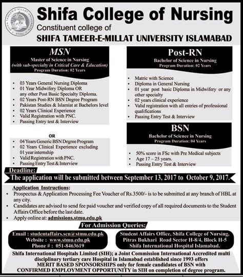 Last Date Of Application For Mba Colleges by Shifa College Of Nursing Admission 2017 Stmu Application
