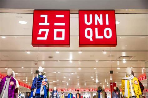 Uniqlo Gift Card In Store - uniqlo will open its first toronto store this october