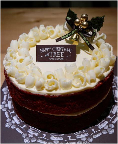 Velvet Cake Tous Les Jours tous les jours set dinner home is where my