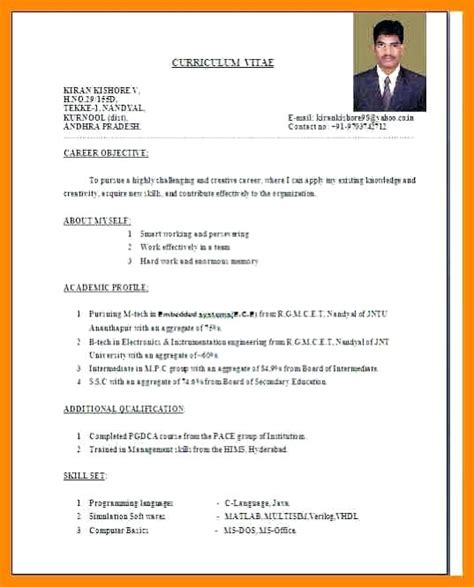 resume format for teachers in india sle cv of teachers in india gallery certificate