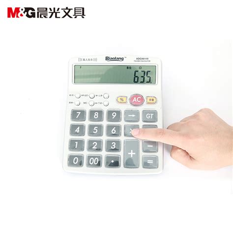 Kalkulator 12 Digit Deli W39203 toptan al箟m yap箟n sevimli hesap 199 in den sevimli hesap toptanc箟lar aliexpress