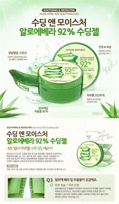 Nature Republic Aloe Vera Soothing Gel Wholesale nature republic moisture aloe vera 92 end 1 6 2018 2 15 am