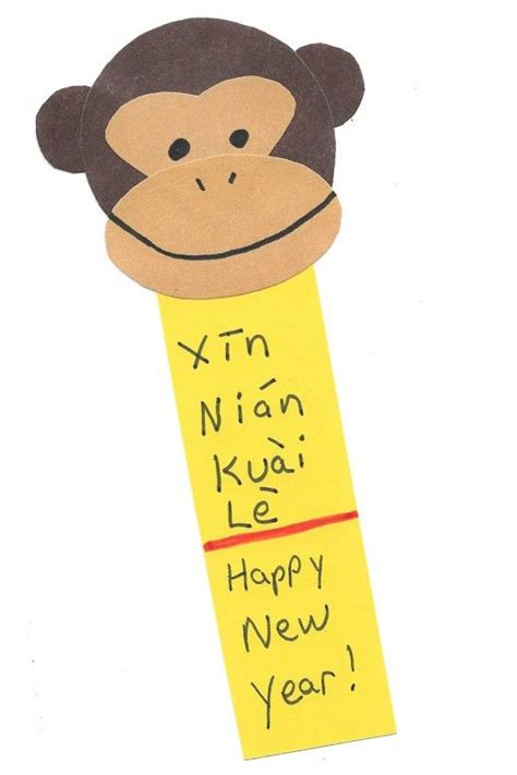 kid crafts  year   monkey chinese  year art