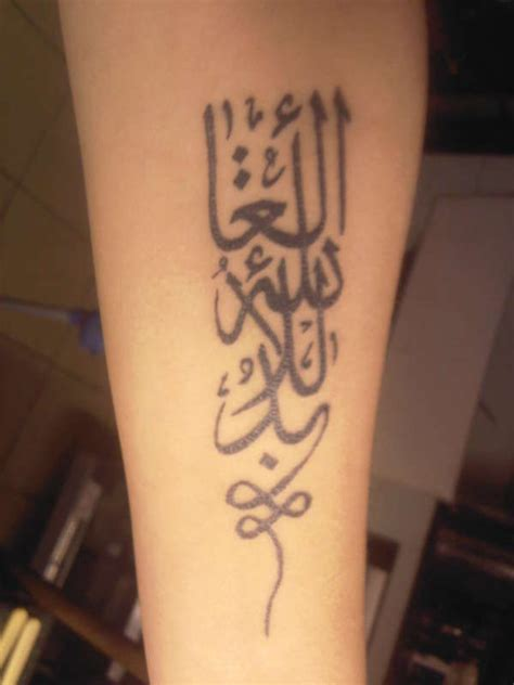 arabic tribal tattoos pin tribal arabic letters on