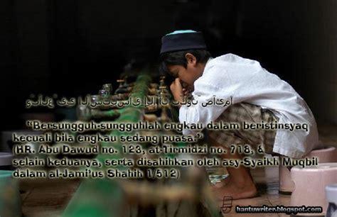 afiq principle keistimewaan istinsyaq sains  wudhu