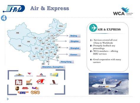 door to door shipping from china to air cargo shipping freight forwarder door to door delivery
