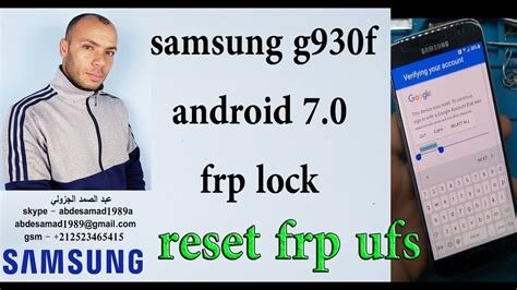 how to remove samsung g532f frp lock z3x info samsung g930f android 7 0 frp lock reset frp ufs z3x box