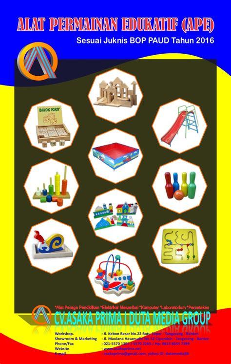 Alat Peraga Pendidikan Balok Kapal Mainan Kayu Education Tk Paud katalog ape bop paud 2017 distributor suplier toko alat peraga eduk