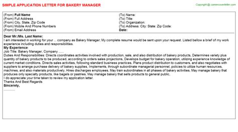 Bakery Supervisor Cover Letter by Bakery Manager Title