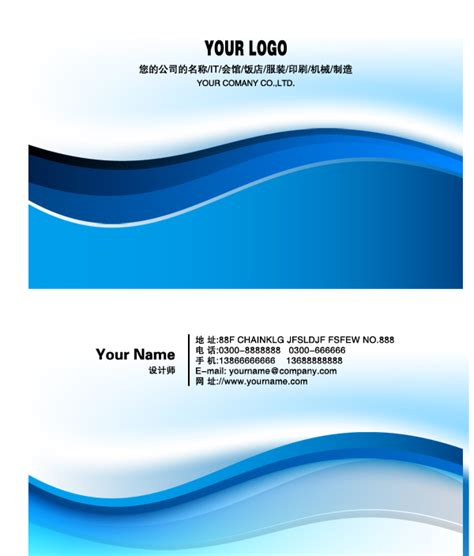 business card photoshop template psd 10 business card psd files images free business card