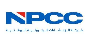 Jobs With Associates Degree by Npcc Careers Latest Job Vacancies Npcc