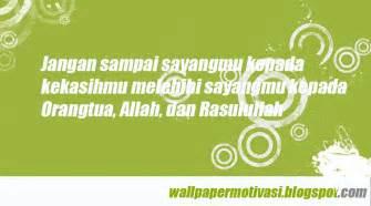 kata mutiara islami motivasi hidup info terbaik hari ini the knownledge