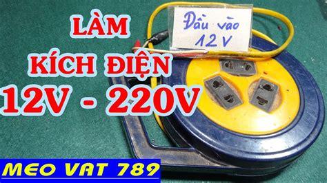 len 12v l 224 m ổ cắm k 205 ch điện 12v l 234 n 220v how to make a 12v to
